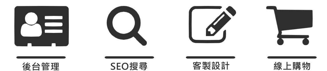 服務-A.jpg
