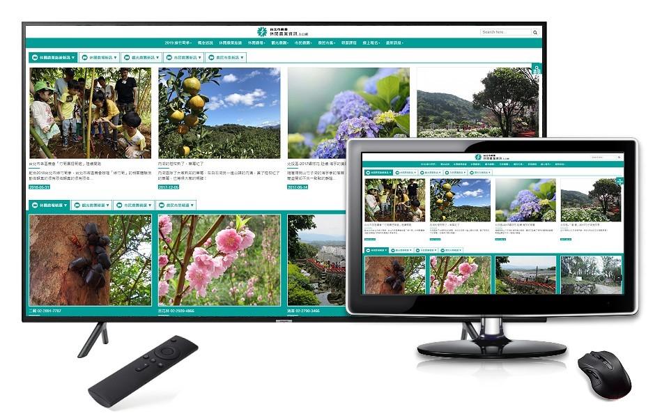 電視與電腦-滿版.jpg